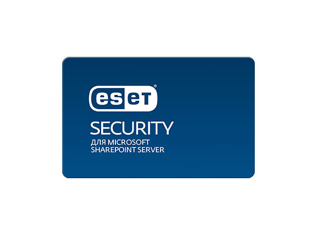 ESET Security для Microsoft SharePoint Server - ESET Security для Microsoft SharePoint Server (131)