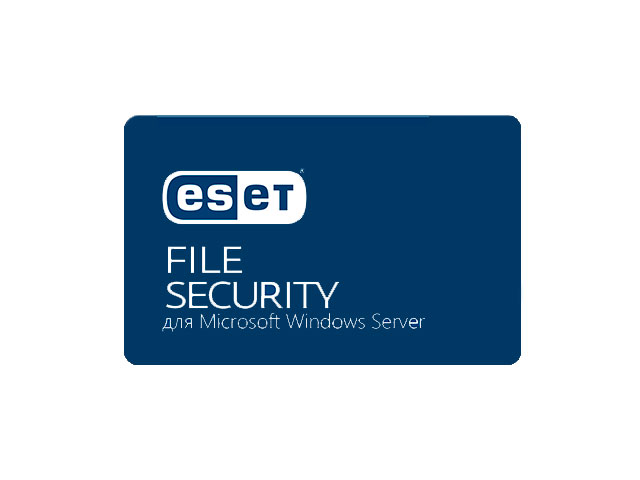 ESET File Security для Microsoft Windows Server - ESET File Security для Microsoft Windows Server (1-3)
